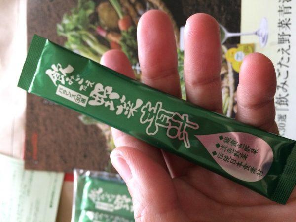 エバーライフの「飲みごたえ野菜青汁」のお試しを買ってみました
